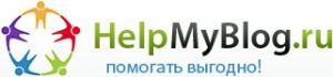 Pomogat_vyigodno